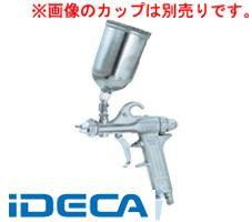 HR55924 重力式スプレーガン【キャンセル不可】