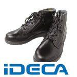 KL50689 安全靴 編上靴 SS22黒 24.0cm