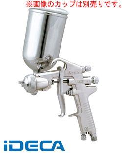 GP67349 クリーミー重力式スプレーガン【キャンセル不可】