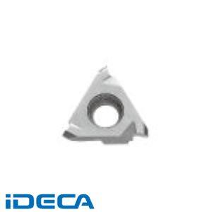 CU04173 溝入れ用チップ PR905 PVDコーティング COAT (10個入)