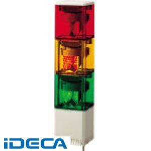 AN94172 KES型 LED小型積層回転灯 82角
