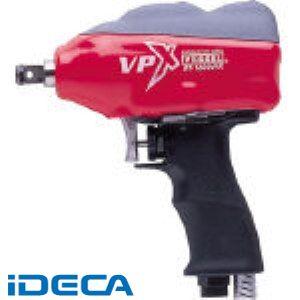 AP09071 エアーインパクトレンチGT1600VPX