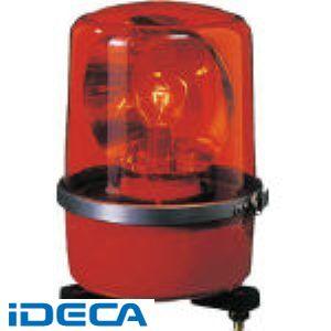 AR86535 SKP-A型 中型回転灯 Φ138 赤 レッド DC24V