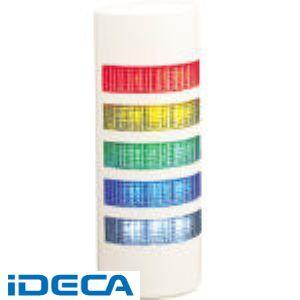 CN53607 ウォールマウント薄型LED壁面