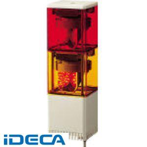 GS16952 KES型 LED小型積層回転灯 82角