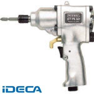 格安新品  【ポイント10倍】:iDECA 店 衝撃式 エアードライバーGTP6.5D ピストルガタ HV38141-DIY・工具