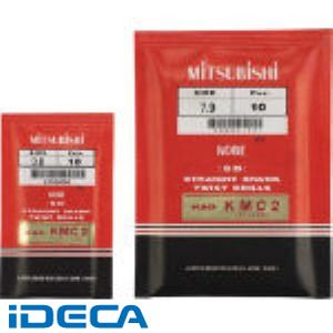 【あす楽対応】JS01502 コバルトストレート6.9mm KSD-6.9 10本入
