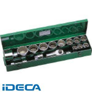 【個数:1個】FR73687 ソケットレンチセット ISO 2コグチ