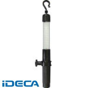 BN41701 充電式LEDハンディーライト 4W 黒