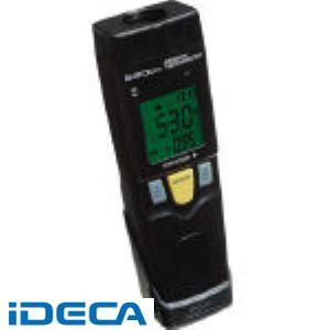 EM79648 デジタル放射温度計