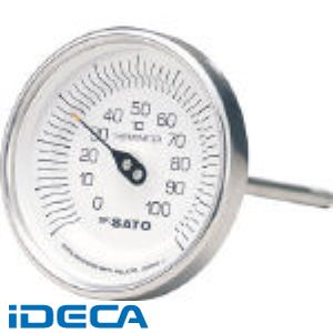 HU68705 バイタル温度計BM-T型 2010-54