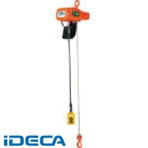 【個数:1個】EN28554 直送 代引不可・他メーカー同梱不可 単相100V小型電気チェーンブロック 1速型 100Kg