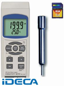 DV12134 デジタルマルチ水質測定器