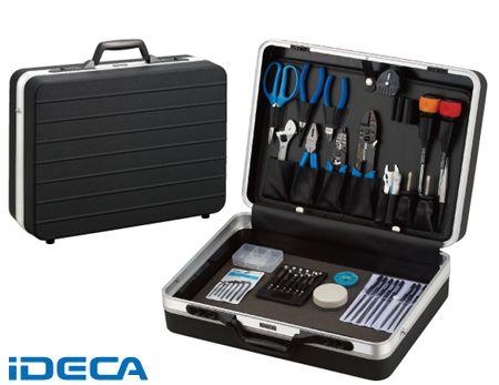 EN08539 工具セット 230V