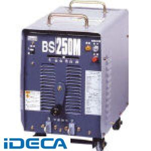 【個数:1個】FT99820「直送」【代引不可・他メーカー同梱不可】 電防内蔵交流アーク溶接機 250アンペア60Hz