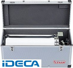 FV93548 VC200L鏡筒用アルミケース