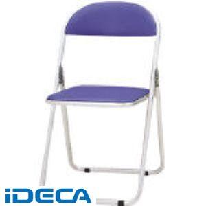【個数:1個】HR53080 パイプ椅子 シリンダ機能付 アルミパイプ ブルー