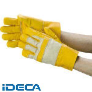 FR20000 突き刺し切創防止手袋