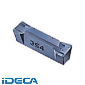 HV07158 A DG突/チップ 超硬 10個入