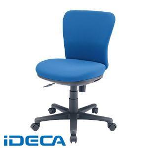 【個数:1個】BU07820 オフィスチェア ブルー