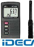 【個数:1個】DM44090 デジタル温湿度・露点計 HT305