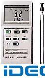 DP61805 デジタル風速・温度計 AM500