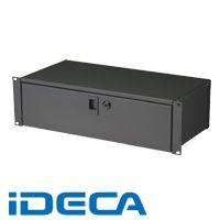 【個数:1個】【キャンセル不可】DU85360 セキュリティ施錠BOX 3U