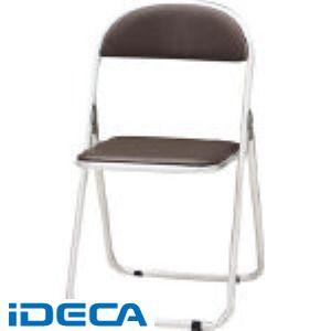 【個数:1個】BN30300 パイプ椅子 シリンダ機能付 アルミパイプ ブラウン