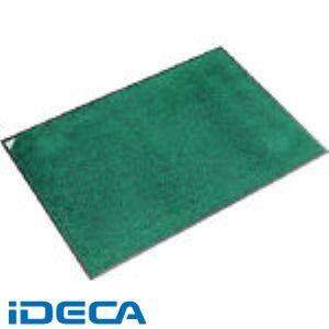 CV71936 吸水用マット ECOマット吸水 #7 緑 グリーン