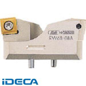 DU48803 RWカートリッジセット