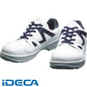 FL19288 安全作業靴 短靴 8611白/ブルー 24.0cm