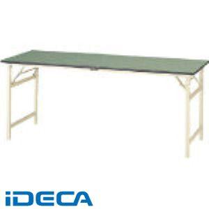 DP10251 「直送」【代引不可・他メーカー同梱不可】 ワークテーブル折りたたみタイプ リノリューム天板W900×D600