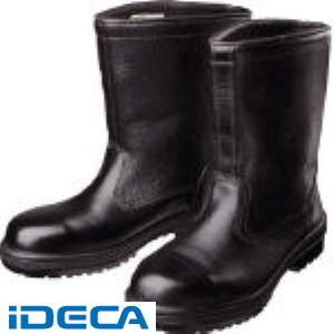 【あす楽対応】DR62363 ラバーテック半長靴 28.0cm