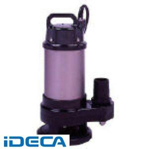 【個数:1個】DS83116 水中スーパーテクポン 非自動 60Hz
