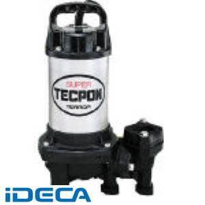 GL03333 汚物混入水用水中ポンプ 非自動 60Hz 60HZ