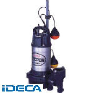 JN31187 汚水用水中ポンプ 自動 50Hz タンソウ100V