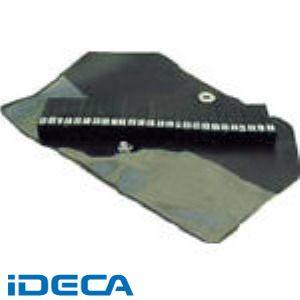 BT51918 ハイス精密組合刻印 英字セット1.5mm 1.5MM