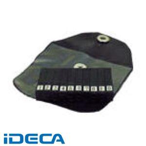 FM86062 ハイス精密組合刻印 数字セット6.0mm 6.0MM