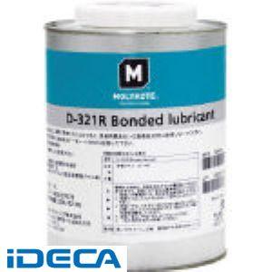 【あす楽対応】AL38282 乾性被膜 D-321R乾性被膜潤滑剤 1L