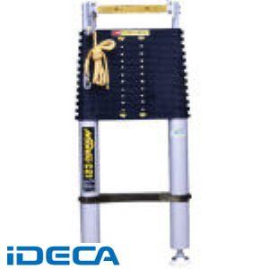 【個数:1個】CW19281 ノビテック 伸縮はしご5m 電柱昇降用
