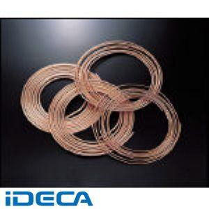 【個数:1個】GW44005 空調冷媒用軟質銅管10mコイル