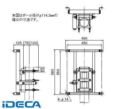 【受注生産品 納期-約1.5ヶ月】FL72166 固定マウント 120cm形BS・CSアンテナ用