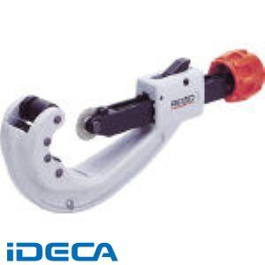 GW57106 チューブカッター PE管用 N0156-P クィック・アクション