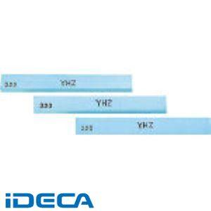 【あす楽対応】DR43729 金型砥石 YHZ 600 (100X6X3) 20ポンイリ