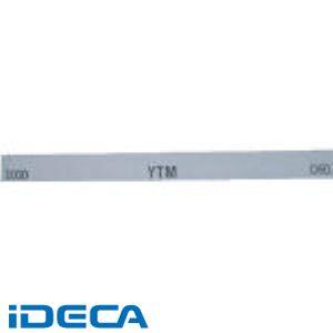 【あす楽対応】HT81722 金型砥石 YTM 1000 100X6X3