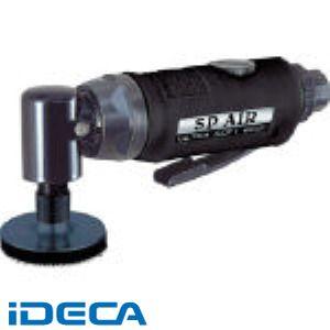 輝い 【ポイント10倍】:iDECA 店 JT94241 ミニサンダー50mmφ-DIY・工具