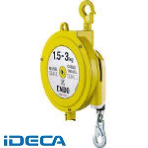 DP95910 スプリングバランサ- ELF-5 3.0~5.0kg 2.5m