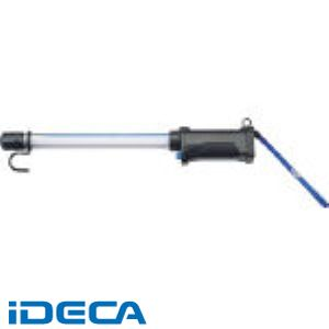 EP53279 充電式コードレスライト防雨型