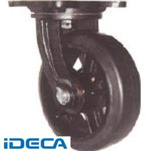 定番  鋳物重量用キャスター 【ポイント10倍】:iDECA 店 ER33781-DIY・工具