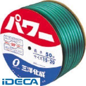 【個数:1個】BT06371 パワーホース15×20 グリーン 50mドラム巻